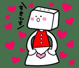 HELLO!PANTSU! sticker #200733