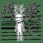 Rabbit sticker #202128