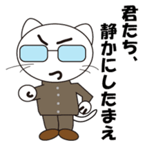Serious cat GARIO Japanese version sticker #202259