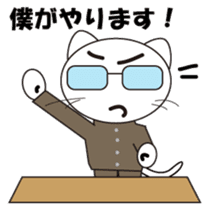 Serious cat GARIO Japanese version sticker #202264