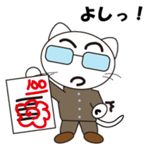 Serious cat GARIO Japanese version sticker #202265