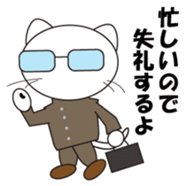 Serious cat GARIO Japanese version sticker #202270