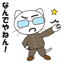 Serious cat GARIO Japanese version sticker #202271