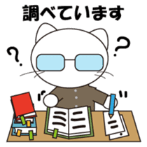Serious cat GARIO Japanese version sticker #202274
