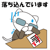 Serious cat GARIO Japanese version sticker #202278