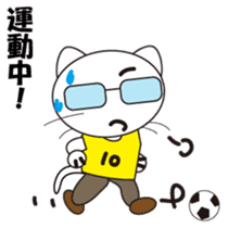 Serious cat GARIO Japanese version sticker #202279