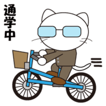 Serious cat GARIO Japanese version sticker #202288