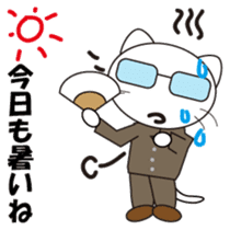 Serious cat GARIO Japanese version sticker #202293