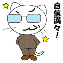 Serious cat GARIO Japanese version sticker #202296