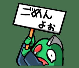 Are you still alive? Zombie-kun! sticker #202944