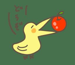 kuchibashi sticker #203338