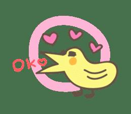 kuchibashi sticker #203343