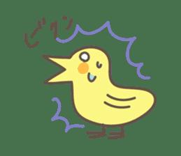 kuchibashi sticker #203345