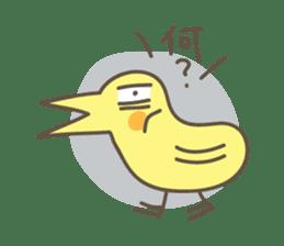 kuchibashi sticker #203366