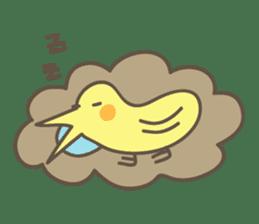 kuchibashi sticker #203370