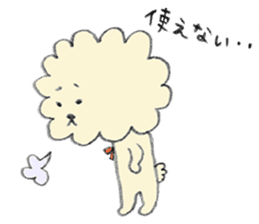Mr.Moku sticker #203483