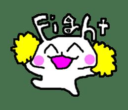 mojiusagi sticker #203611
