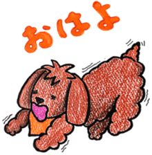 Komutanisan sticker #203699