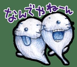 Happy seal sticker #204164