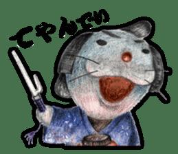 Happy seal sticker #204166