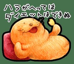 Happy seal sticker #204175