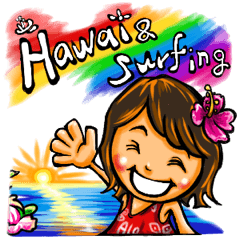 ArtRJ: HAWAII & Surfing (world.var)