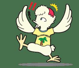 Di Dori brothers Mangyu sticker #205276