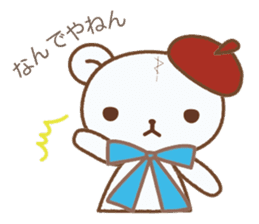Art teddy bear sticker #205437