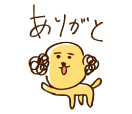 Day-to-day Yoshida teacher sticker #206176