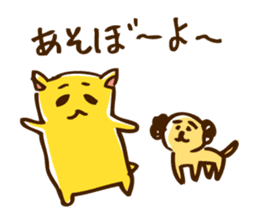 Day-to-day Yoshida teacher sticker #206181