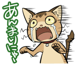 Abyssinian's hinata sticker #206318