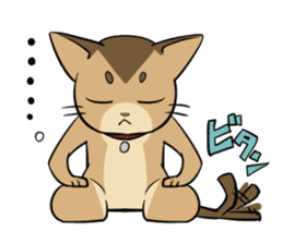 Abyssinian's hinata sticker #206341