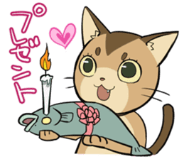 Abyssinian's hinata sticker #206342