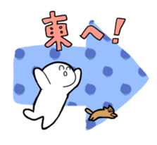 Every day OTAKU sticker #206782