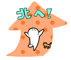 Every day OTAKU sticker #206784