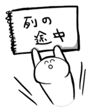 Every day OTAKU sticker #206785