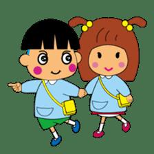 sunshine kids! sticker #206901
