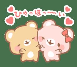 mother bear sticker #207309