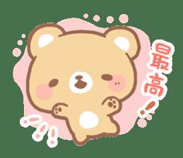 mother bear sticker #207311