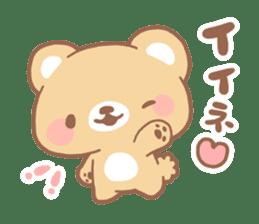 mother bear sticker #207328