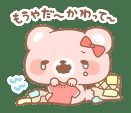 mother bear sticker #207334