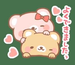 mother bear sticker #207338