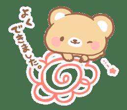mother bear sticker #207341