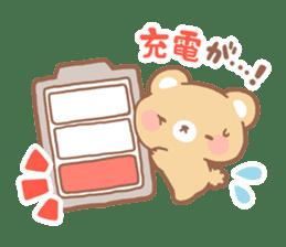 mother bear sticker #207343
