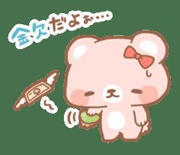 mother bear sticker #207344