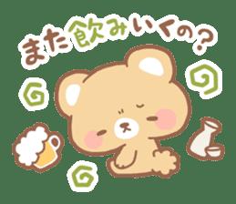 mother bear sticker #207346