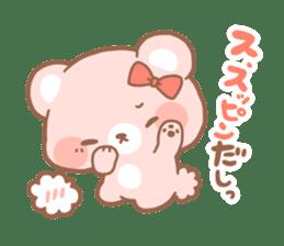 mother bear sticker #207347