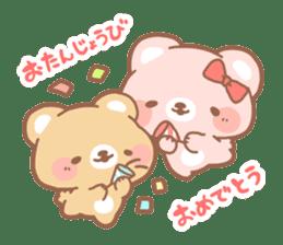 mother bear sticker #207348