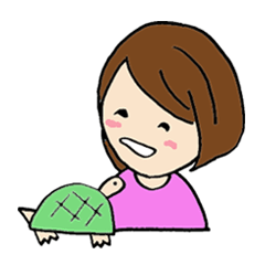 Turtle with me