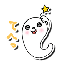 Is this a ghost? sticker #207943